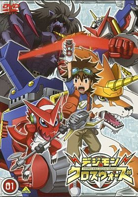 Digimon Xros Wars's Poster