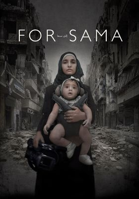 For Sama's Poster