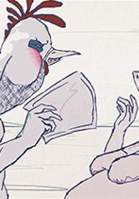 살육의 피크닉의 포스터