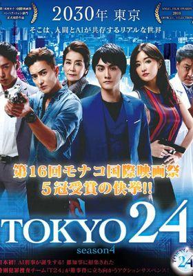 TOKYO24's Poster