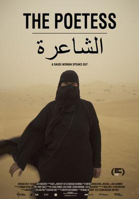 그녀는 시를 쓴다의 포스터
