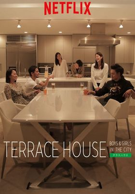 Terrace House: Boys & Girls in the City Part 2's Poster