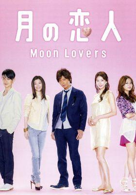 달의 연인 - 문 러버스의 포스터