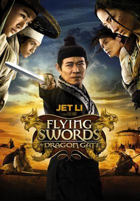 Flying Swords of Dragon Gate's Poster