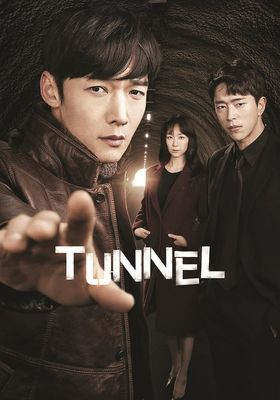Tunnel 's Poster