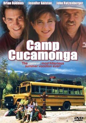 여름날의 캠프 소동의 포스터