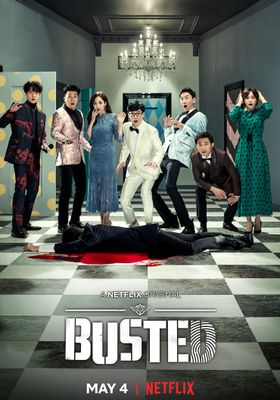 Busted! Season 1's Poster