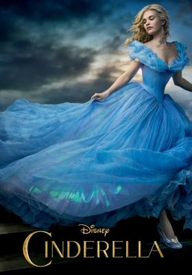 『シンデレラ』のポスター