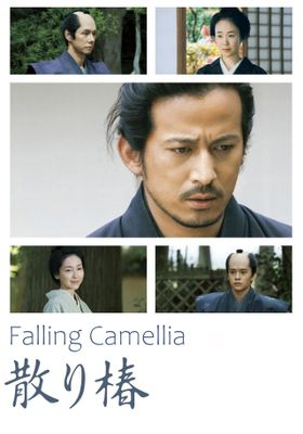 Falling Camellia's Poster