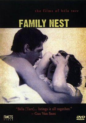 패밀리 네스트의 포스터