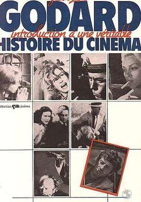 영화사의 포스터