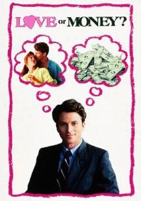 사랑의 도박의 포스터
