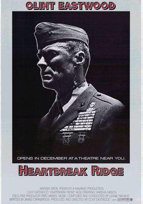 승리의 전쟁의 포스터