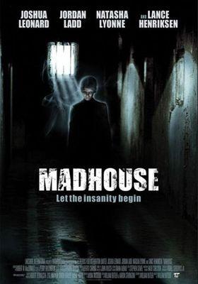 매드하우스의 포스터