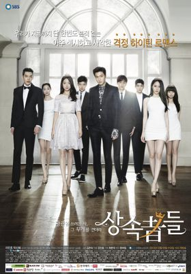 The Heirs 's Poster