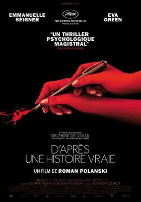 『告白小説、その結末』のポスター