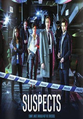 서스펙츠 시즌 5의 포스터