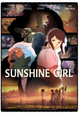 선샤인 걸의 포스터