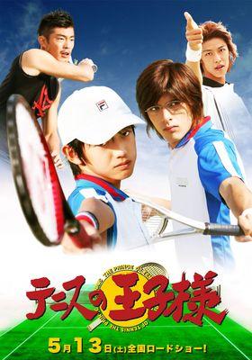 테니스의 왕자님의 포스터