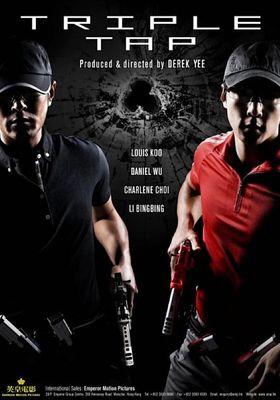 Triple Tap's Poster