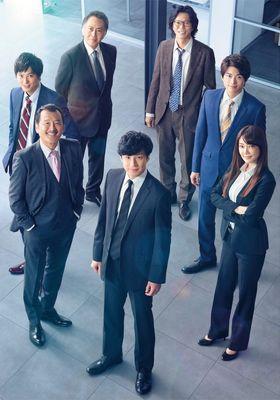 형사 7인 시즌 6의 포스터