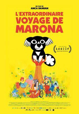 Marona's Fantastic Tale's Poster