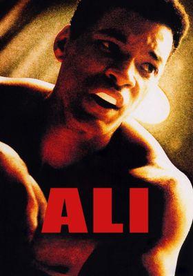 『アリ』のポスター
