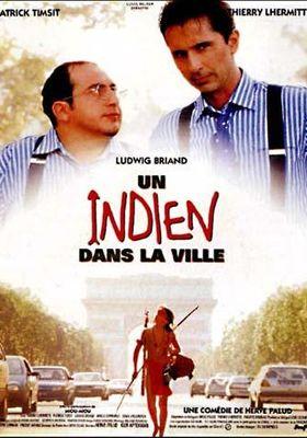 도시속의 인디언의 포스터
