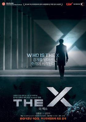 『The X』のポスター