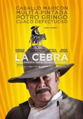 더 지브라의 포스터