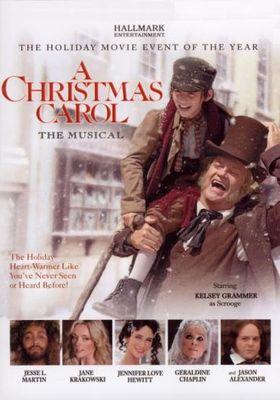 크리스마스 캐롤의 포스터