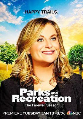 『パークス・アンド・レクリエーション シーズン7 (原題)』のポスター