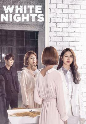 White Nights 's Poster