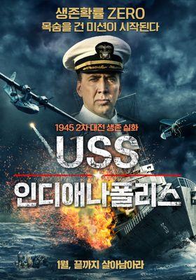 USS 인디애나폴리스의 포스터