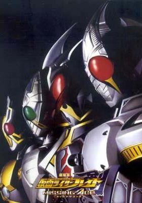 Kamen Rider Blade: Missing Ace's Poster