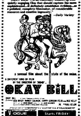 오케이 빌의 포스터