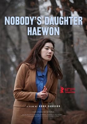 Nobody's Daughter Haewon's Poster
