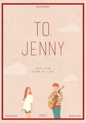 『to. Jenny』のポスター