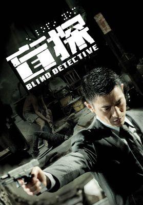 Blind Detective's Poster