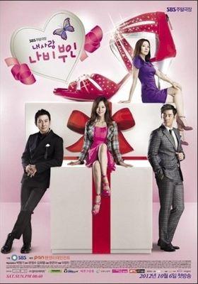 『わが愛しの蝶々夫人』のポスター