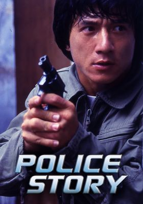 Police Story's Poster