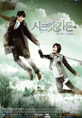 『シークレット・ガーデン』のポスター