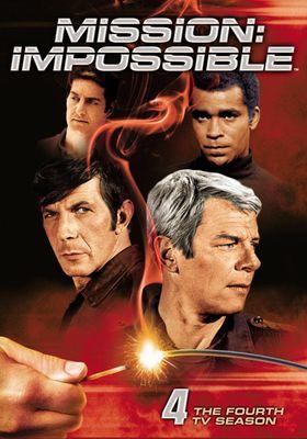 제5전선 시즌 4의 포스터