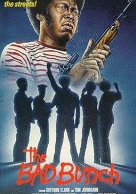 톰의 포스터