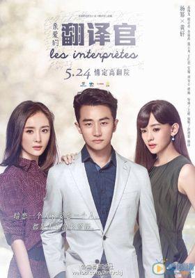 The Interpreter 's Poster