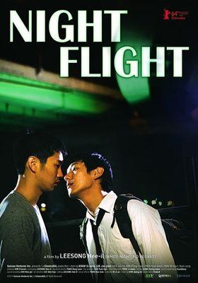 Night Flight's Poster